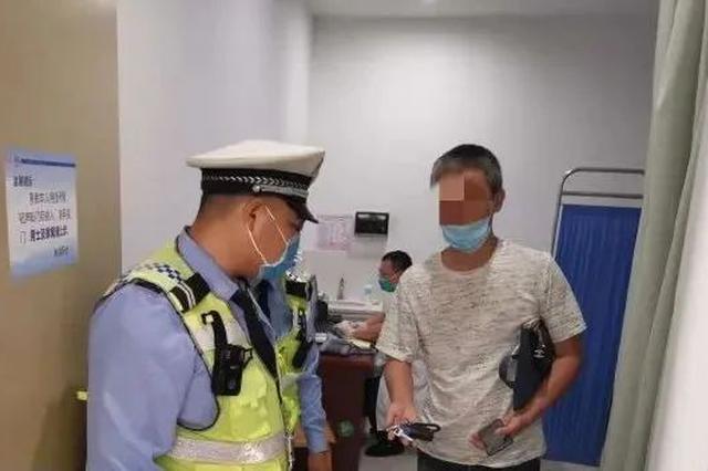 孕妇羊水破裂自驾车辆求助 西安灞桥交警紧急送医