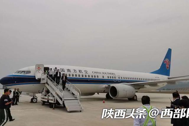 广州至安康CZ5269航班抵达 安康机场昨天正式通航