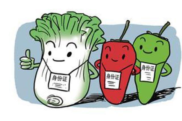 府谷食品有了身份证 首批试点纳入系统经营超市18家