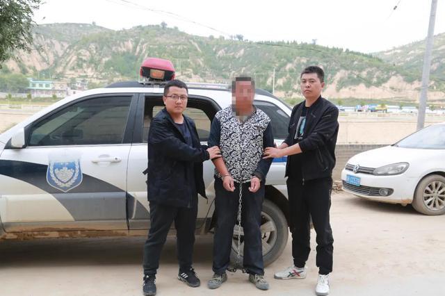 抢劫杀人后潜逃20年 陕西公安抓获一命案逃犯