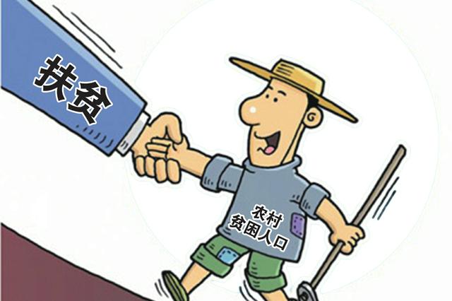 国务院扶贫办调研组在陕召开消费扶贫工作座谈会