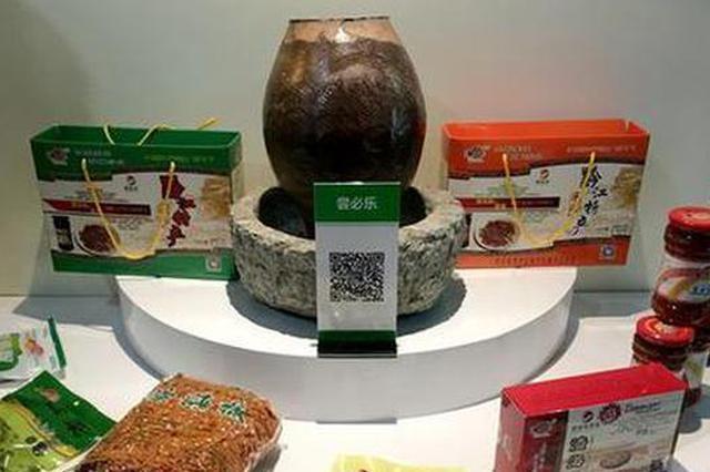 陕西省各级工会采购消费扶贫产品已达2.8亿元