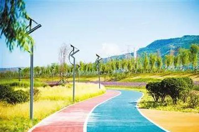 好消息!西安灞河左岸生态公园十一将正式开园