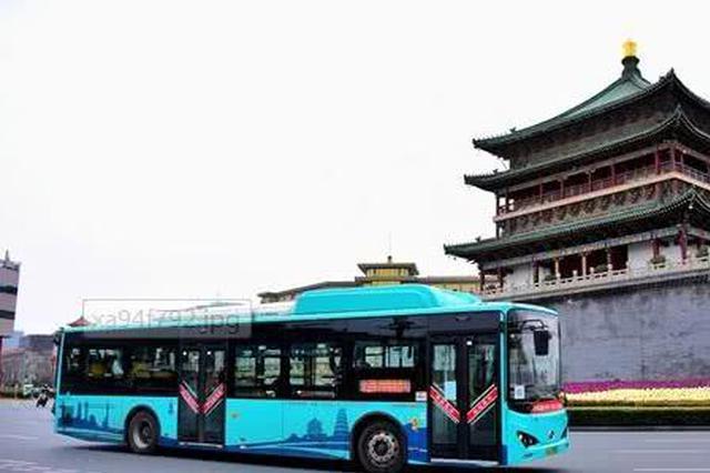 """""""双节""""期间 西安每天至少开行5900辆公交保出行"""