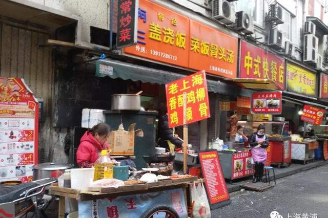 陕西全面整治餐饮集中区、地方特色餐饮街(店)