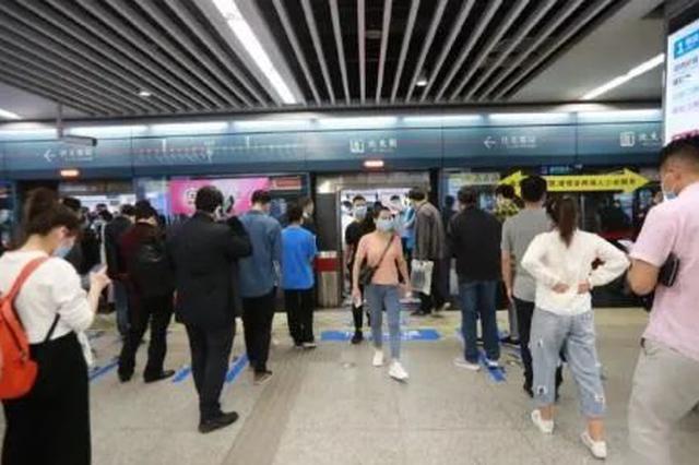 """国庆中秋西安地铁执行""""一级安检"""" 还有这些你需要知道"""