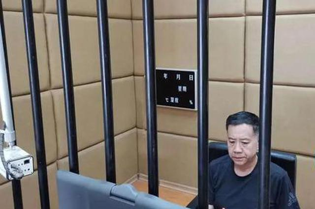 汉中张汉安受贿3501万,一审获刑12年6个月,罚200万!