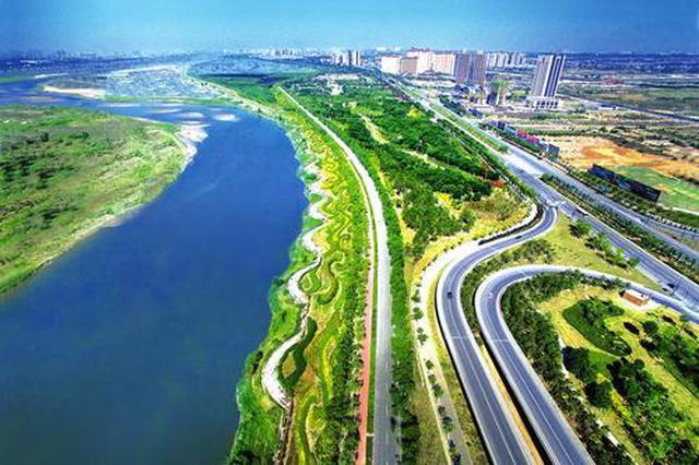 重磅!陕西省这些区域拟禁止房地产开发