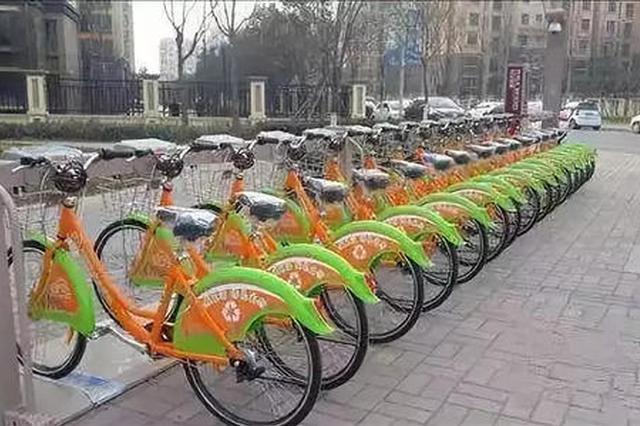 西安公共自行车假期免费骑 方便市民绿色出行
