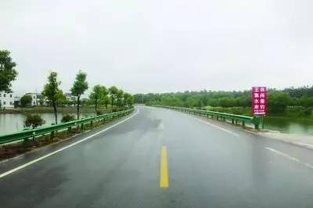 汉中投资6500万实施公路安防工程 筑牢群众出行安全屏障