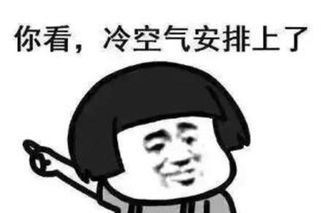 未来10天陕西省将有两次降温吹风天气