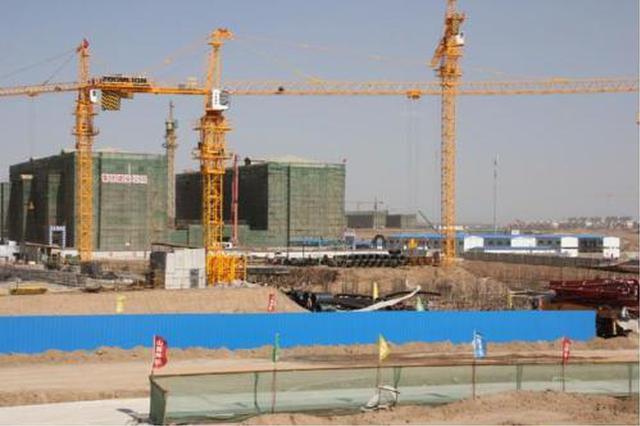 前三季度西安市级重点在建项目完成投资2819亿元