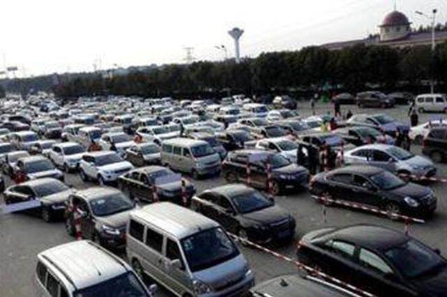 陕西发布双节道路交通安全预警 部分路段车流量将大幅增长