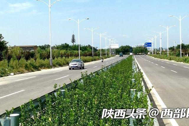 西安阎良又多一条快速干道 阎良西环路至关咸路干道即将通车