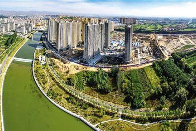 陕多部门联合印发《方案》明年城镇绿色建筑占新建建筑55%