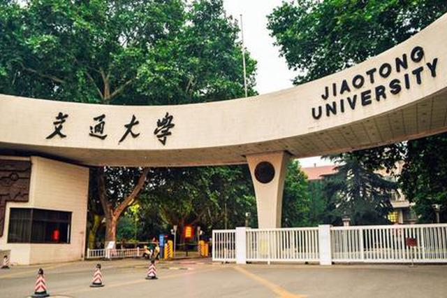 西安交大明年有望扩招硕士研究生一千名,均为全日制