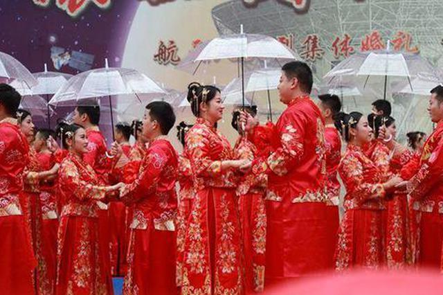 """西安45对""""牧星人""""举行集体婚礼"""