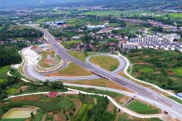 陕西西镇高速建设迎来新进展 预计11月底通车