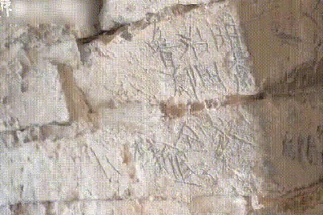 痛心!陕西明长城砖被游客刻字 ,几乎无一幸免