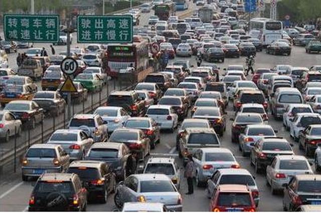 陕西人注意:返程高峰要来了 集中在这些路段
