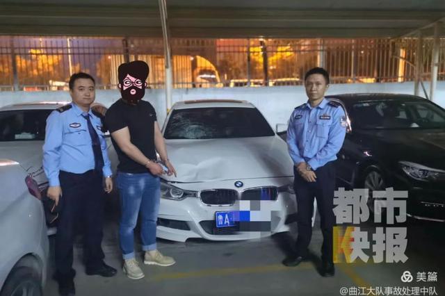 女子西安曲江被撞身亡 肇事者逃逸13小时后被抓