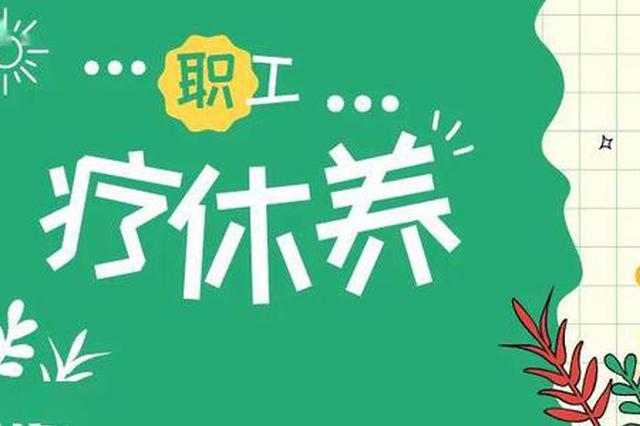 陕西省发布实施意见 保障教师对学生的正当惩戒权