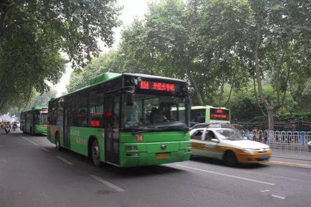 双节期间西安公交累计运送乘客1507.74万人次