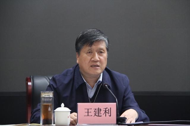 王建利任陕西省委教育工委书记 刘建林为省教育厅厅长人选