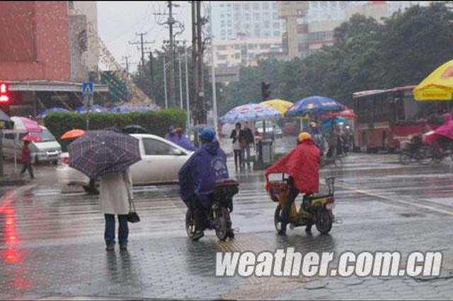 新一轮阴雨天气开启 今明两天西安有小雨