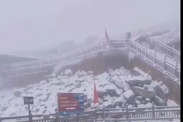 骤降10℃!陕西这里下雪了!西安雾蒙蒙,专家解释