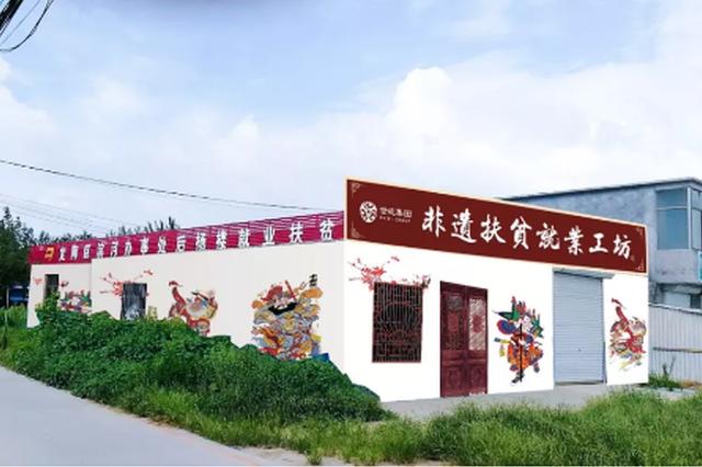 陕西公布首批省级非遗扶贫就业工坊 共52家单位入选