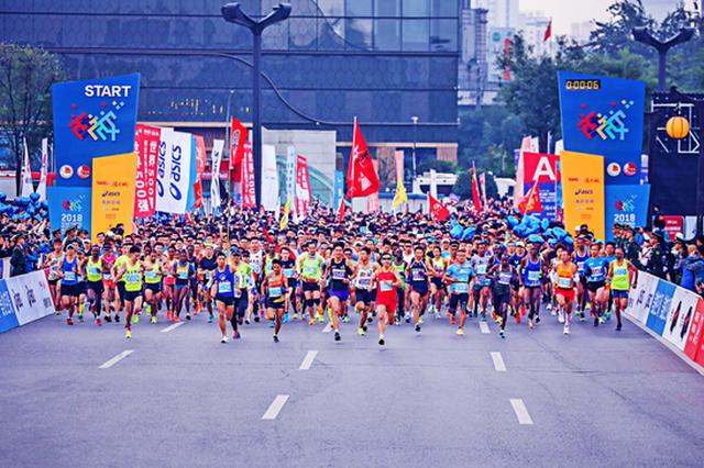 2020西安马拉松赛11月8日开跑 报名人数破万仅用7分钟