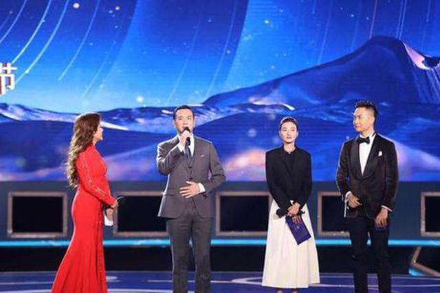 丝绸之路国际电影节17部特别推荐影片片单公布