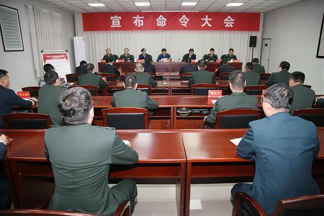 樊维斌任铜川军分区党委第一书记,陈勇为铜川军分区政委、党委书记