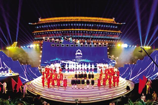 第7届丝绸之路国际电影节启动仪式举行 西安昨夜星光璀璨