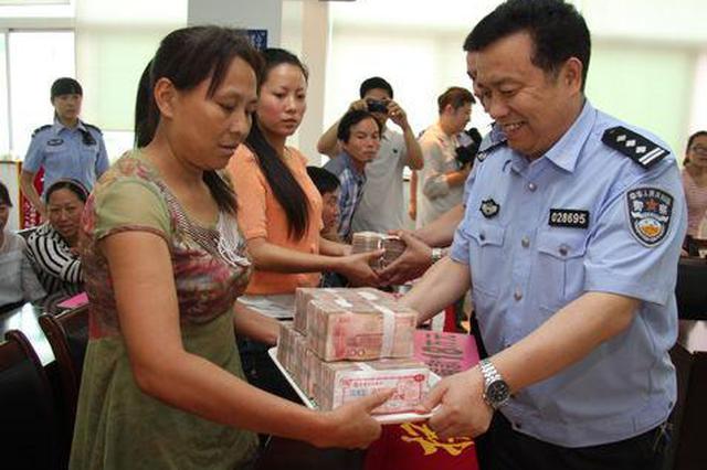 石泉警方向群众发还100余万元被盗被骗财物