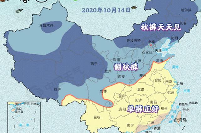 官宣!陕西今冬气温偏低,可能有阶段性低温阴雪天气