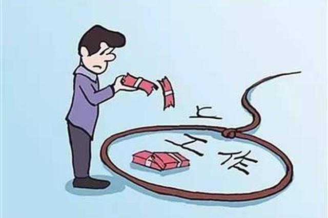 """线上求职应聘遇""""李鬼"""" 平台:线下冒名行为无从核查"""