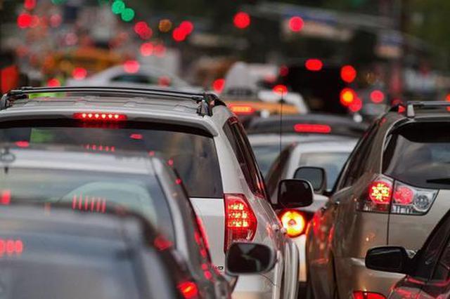 西安交通拥堵排名公布 小寨、北关、红庙坡位列前三