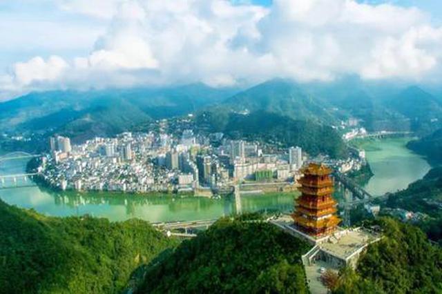 紫阳县46个重点项目集中开工 其中政府投资项目11个