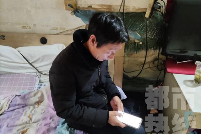 西安一男子想网贷6万,反而被骗1万多元
