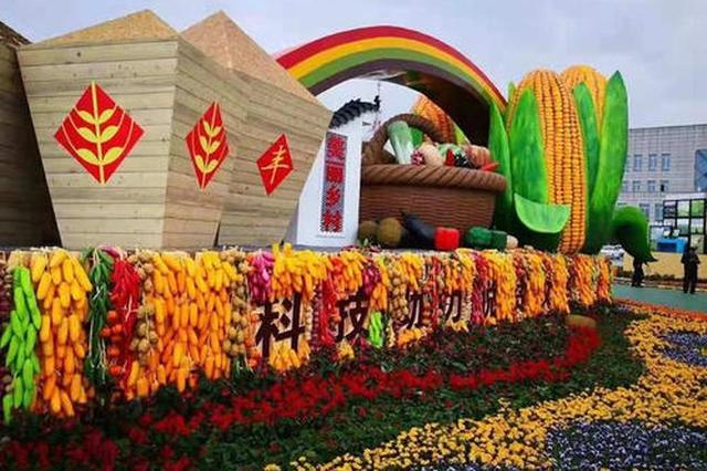 杨凌农高会10月22日-26日举办 危化品和货车注意交通分流