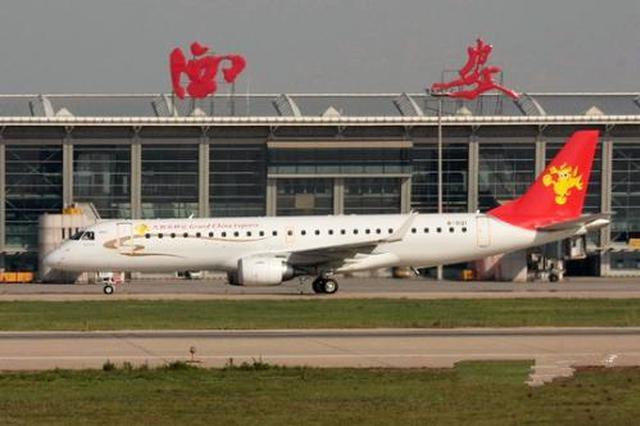 西咸机场三期工程加快建设步伐 临时关闭南跑道