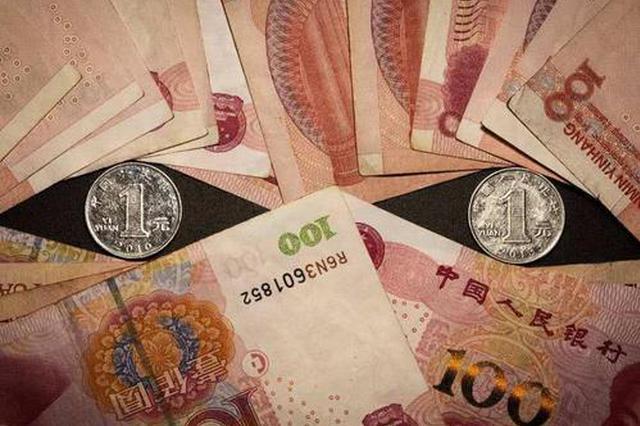 陕西贫困地区去年人均可支配收入达11412元