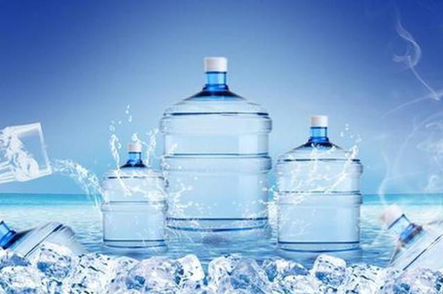 陕西多批次食品抽检不合格,涉及多个品牌纯净水