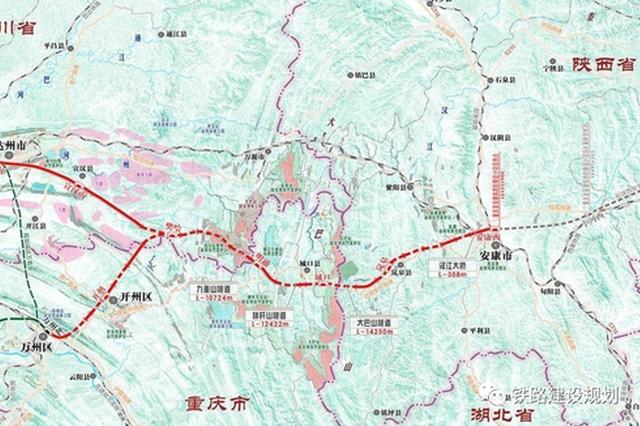 西安至重庆高铁最新消息!陕西境内新增站点