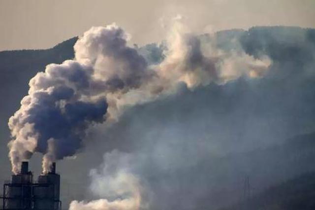 陕西废水、废气污染物排放量平均分别下降47.1%和33.8%
