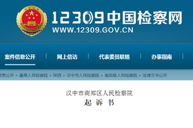 介绍酒推卖淫,包间内表演脱衣舞,陕西14人被提起公诉!