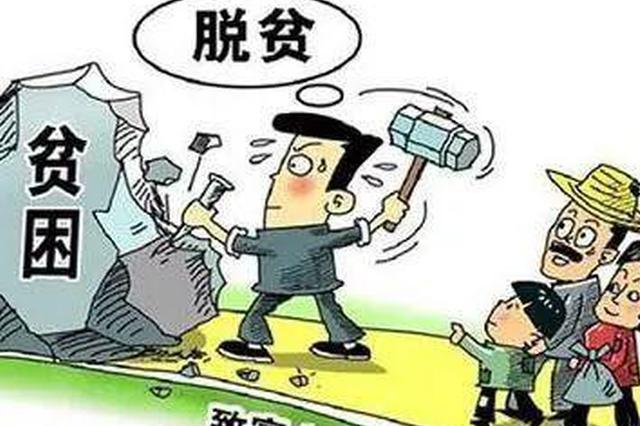 """""""雁归西安""""助11.87万贫困劳动力就业脱贫"""