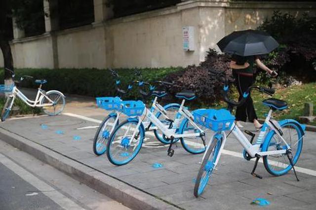 隐形停车桩!西安试点使用共享单车蓝牙道钉新技术